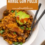 A bowl of Puerto Rican arroz con pollo